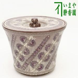 【茶器/茶道具 水指(水差し)】 三島 末広形 紫彩華紋 3代 森里陶楽作