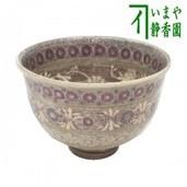 【茶器/茶道具 抹茶茶碗】 紫彩華紋 森里陶楽作