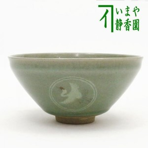 【茶器/茶道具 抹茶茶碗】 天目茶碗 青磁 雲鶴 川合正樹作