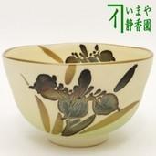 【茶器/茶道具 抹茶茶碗】 菖蒲(しょうぶ) 清秀作