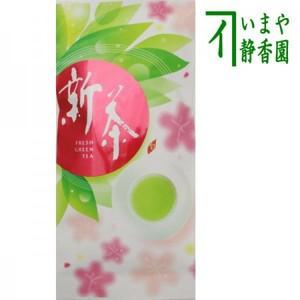 8%【日本茶・緑茶】 煎茶 香川県産 新茶 赤 100g入 (販売期間:04/16 ~06/30)