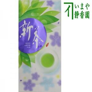 8%【日本茶・緑茶】 煎茶 香川県産 新茶 紫 100g入 (販売期間:04/16 ~06/30)