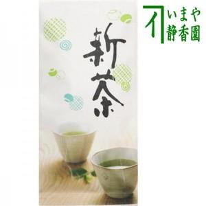 8%【日本茶・緑茶】 煎茶 香川県産 新茶 緑 100g入 (販売期間:04/16 ~06/30)