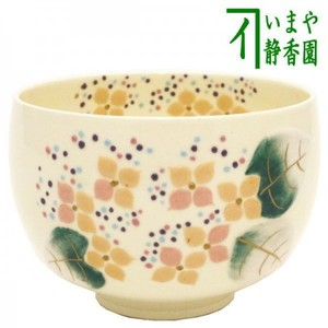 【茶器/茶道具 抹茶茶碗】 紫陽花 須山昇華作