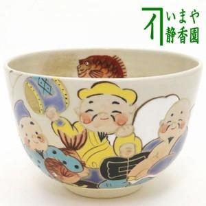【茶器/茶道具 抹茶茶碗】 三福神 水出宋絢作