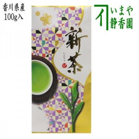 8%【日本茶・緑茶】 煎茶 香川県産 新茶 紫 100g入