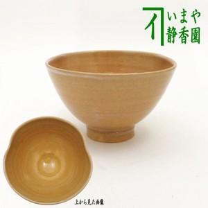 【茶器/茶道具 抹茶茶碗】 萩焼き お福茶碗 小松健作(風来坊窯)