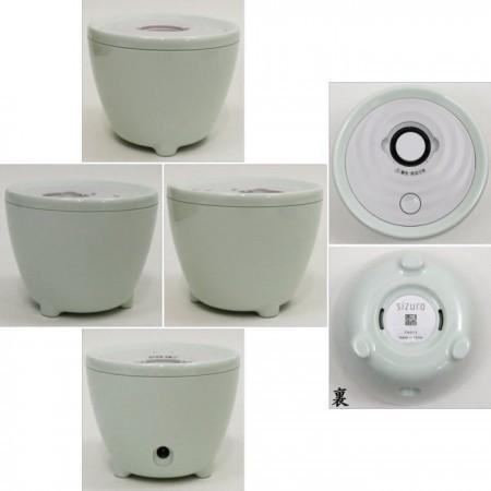 【雑貨/香道具 香炉】 電子香炉 sizuro(しずろ) 日本香堂製