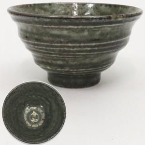 【茶器/茶道具 抹茶茶碗】  新元号 緑伊羅保 令和 豊窯