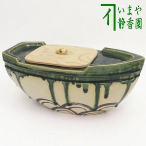 【茶器/茶道具 水指(水差し)】 織部焼き 舟形 水野健二作(郷之窯) 木箱