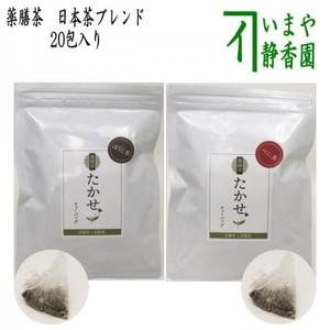 8%【薬膳茶/日本茶】 薬膳茶たかせ テトラ型ティーパック 20包入り ほうじ茶又はべに茶