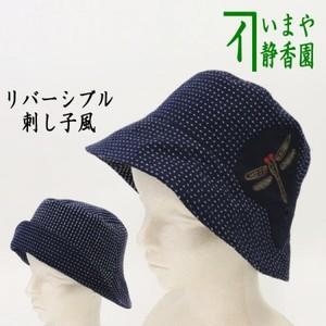 【日用品/雑貨 帽子】 大嶋とんぼ帽子 紺 鎌谷辰美作 日本製