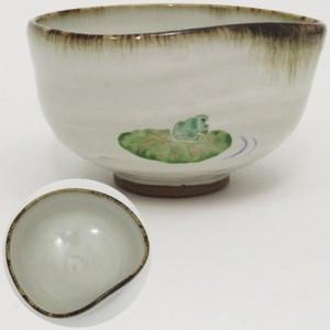 【茶器/茶道具 抹茶茶碗】 灰釉 蛙 中村良二作 かわり型