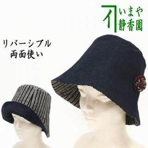 【日用品 帽子】 リバーシブル帽子 紺 鎌谷辰美作