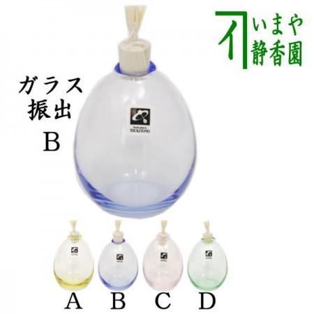 【茶器/茶道具 菓子器】 干菓子器 振出し(振り出し・金平糖入れ) ガラス(硝子) 4種類より選択