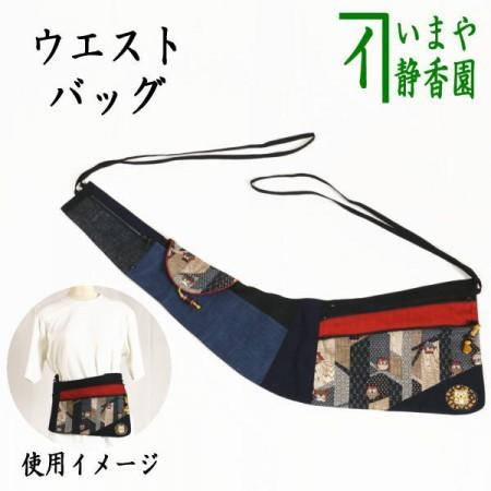 【日用品/雑貨 ウエストバッグ/ショルダーバッグ】 自在バッグ 2Way 耽美 鎌谷辰美作 日本製