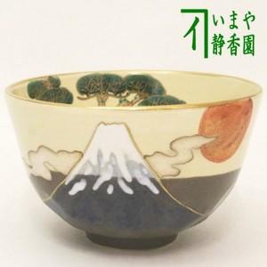 【茶器/茶道具 抹茶茶碗】 富士 内に松 腰に面取 田中芳華作(女流作家)