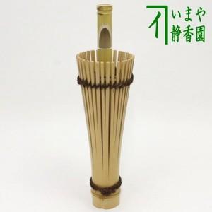 【茶器/茶道具 竹花入 掛用】 時雨傘花入 中心の柄(落とし)は樹脂使用