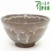 【茶器/茶道具 抹茶茶碗】 唐津焼き 西岡小十作(小次郎窯)
