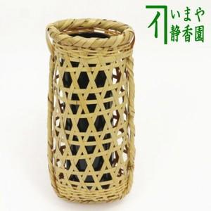 【茶器/茶道具 竹籠花入(竹篭花入) 掛用】 白竹 鉈鞘籠(なたさや)
