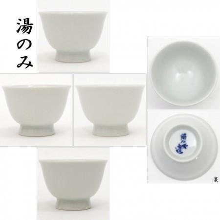 【煎茶道具】 煎茶器セット 京焼き 白磁 高野昭阿弥作 (湯のみ5客・宝瓶(急須)・湯さまし)