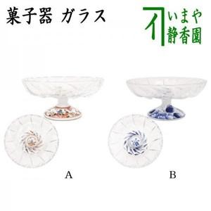 【茶器/茶道具 菓子器】 ガラス(硝子) 菓子鉢 脚付 赤絵又は染付