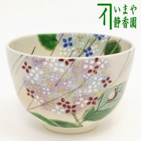 【茶器/茶道具 抹茶茶碗】 紫陽花 加藤永山作