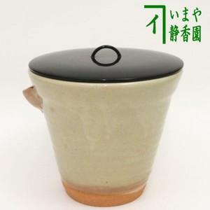 【茶器/茶道具 水指(水差し)】 御本 片口 彫模様 高橋介炎作