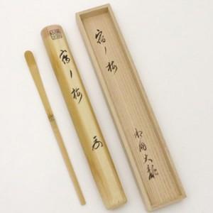 【茶器/茶道具 茶杓】 銘 宿の梅 有馬頼底筆