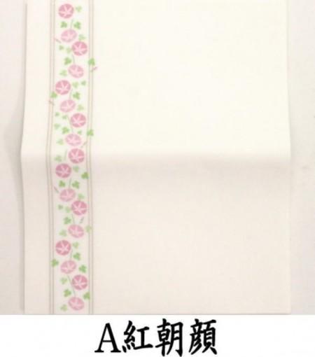 【茶器/茶道具 懐紙】 紅朝顔又は鬼灯(ほおずき) 1帖~ (季節の懐紙)