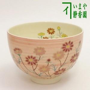 【茶器/茶道具 抹茶茶碗】 桃釉 秋桜 見谷福峰作
