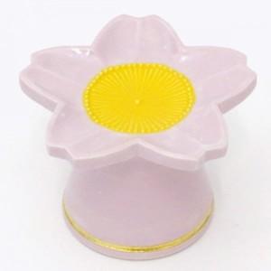 【茶器/茶道具 蓋置】 交趾焼き 薄ピンク 桜 中村翠嵐作