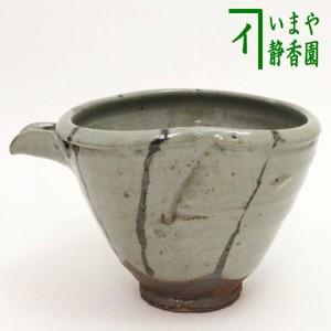 【茶器/茶道具 抹茶茶碗】 高取焼き 片口 友枝観水作(内ケ磯窯)