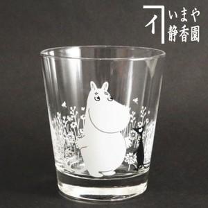 【タンブラー/フリーカップ】 ムーミン クッピーガラスタンブラー