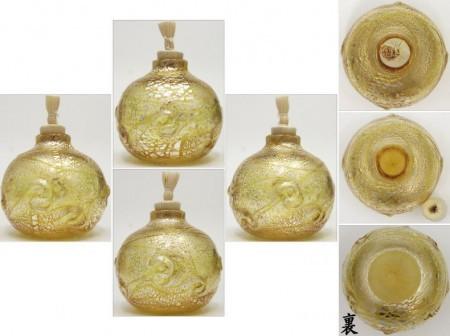 【茶器/茶道具 菓子】 干菓子器 ガラス(硝子) 振り出し(振出し・金平糖入れ) 丸形又は瓢形 貝紋