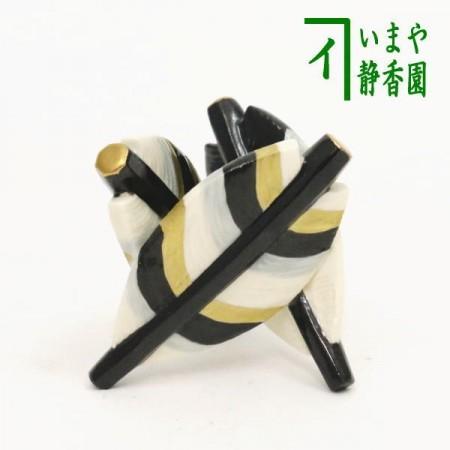 【茶器/茶道具 蓋置】 矢羽根(三つ羽根) 今岡三四郎作