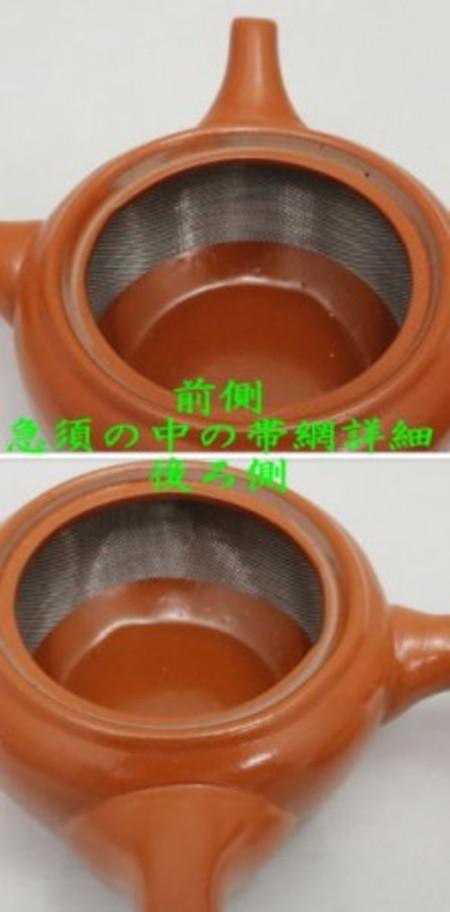 【急須】 常滑焼き 朱泥 桜 帯網 約180ml