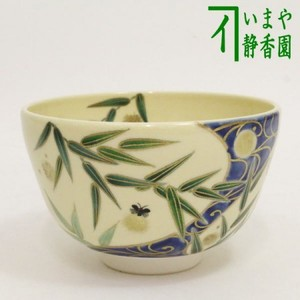 【茶器/茶道具 抹茶茶碗】 仁清写し 蛍 (笹に蛍) 小手鞠窯
