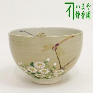 【茶器/茶道具 抹茶茶碗】 仁清写し 菊に蜻蛉 見谷福峰作