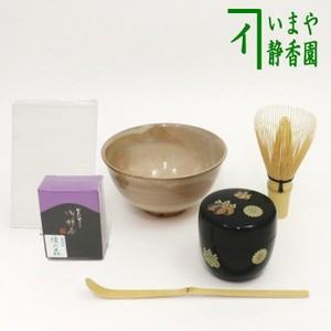 【茶器/茶道具 茶道具セット】 特別限定抹茶茶碗6点セット