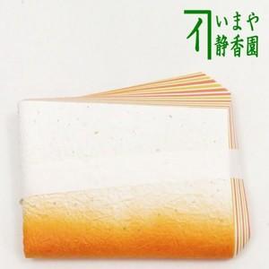 【茶器/茶道具 炭道具】 紙釜敷き 秋空