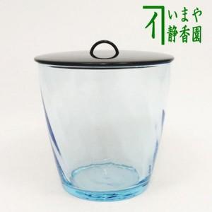 【茶器/茶道具 水指(水差し)】 ガラス(硝子) 義山(ギヤマン) ブルー 真塗蓋付