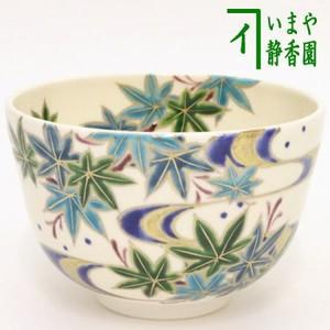 【茶器/茶道具 抹茶茶碗】 色絵茶碗 流水青楓 加藤永山作
