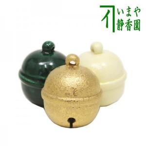 【茶器/茶道具 蓋置】 三つ鈴 (鳴り鈴) 今岡三四郎作