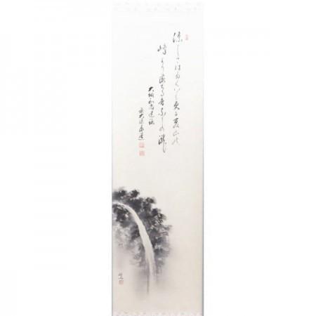 【茶器/茶道具 掛軸(掛け軸)】 一行画賛 大綱和尚遺詠の歌 足立泰道筆 瀧の画