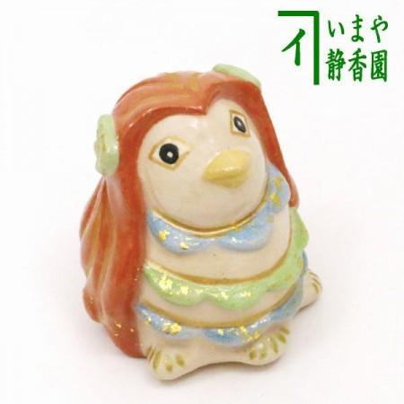 【置物 人形】 ミニ 楽焼き アマビエ 楽入窯