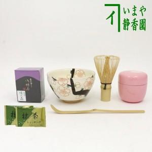 【茶器/茶道具セット】 バレンタイン抹茶茶碗6点セット 販売期間1月10~2月28日まで
