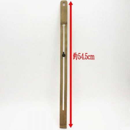 【茶道具 軸用掛物】 軸吊自在 スライド式 ごま竹自在掛け 約54.5cm