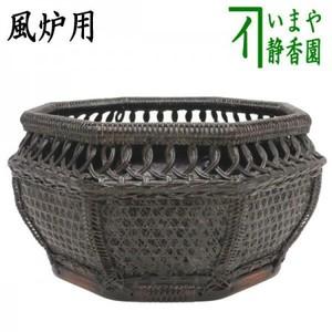 【茶器/茶道具 炭道具】 炭斗(炭取り) 風炉用 唐物 口八角 小 和田鱗司作 印あり
