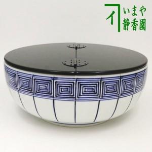 【茶器/茶道具 水指(水差し)】 平水指 染付 桶側(桶川) 割蓋 手塚桐鳳作